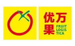 China Fruit Logistica 2019